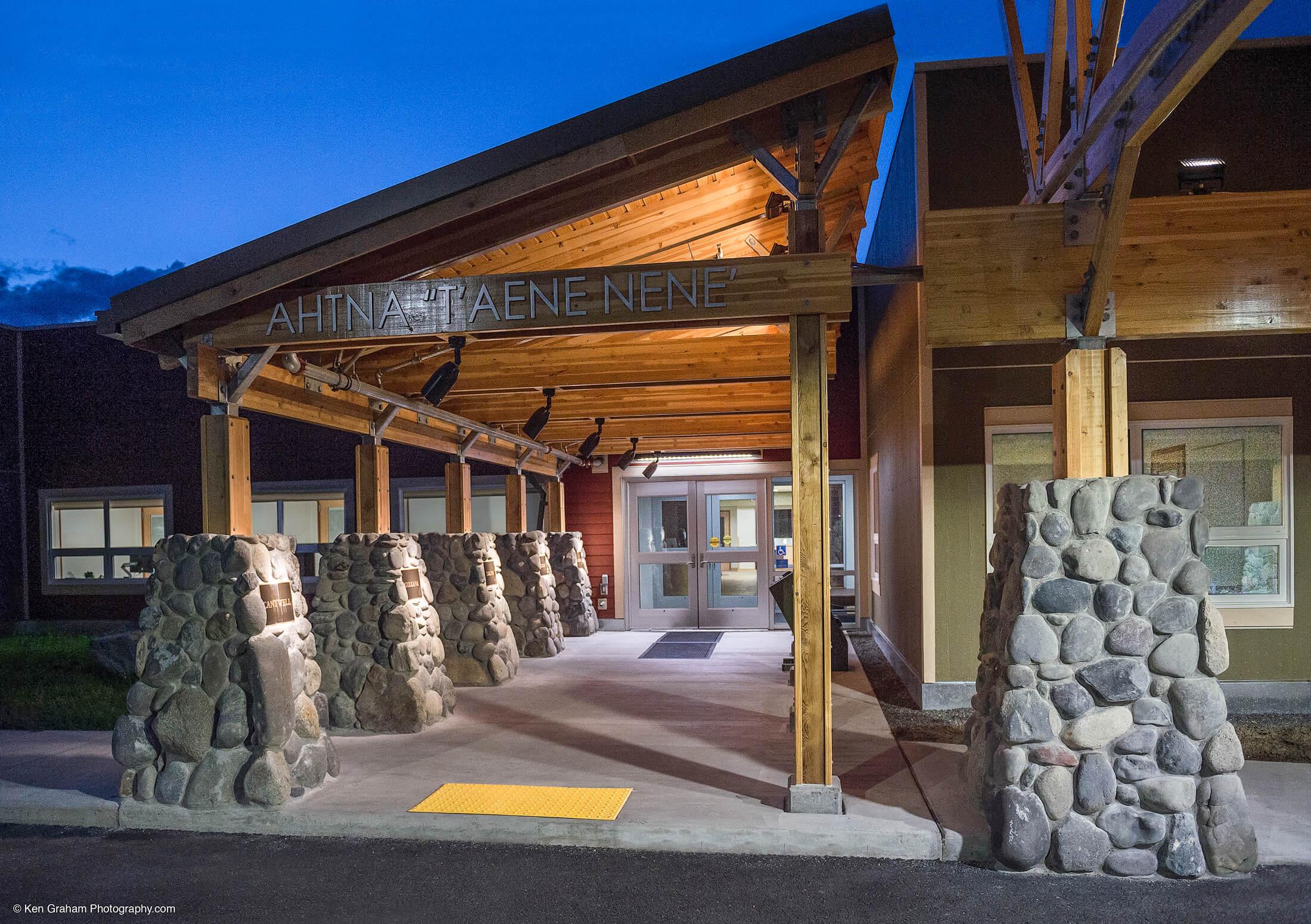 Expand Copper River Entrance